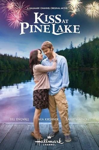 Kiss at Pine Lake / Целувка край езерото (2012)