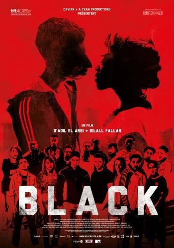 Black / Черни (2015)