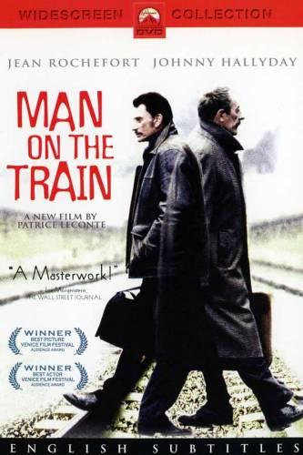 Man On The Train / Човекът от влака (2002)