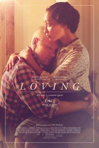 Loving / Да обичаш (2016)