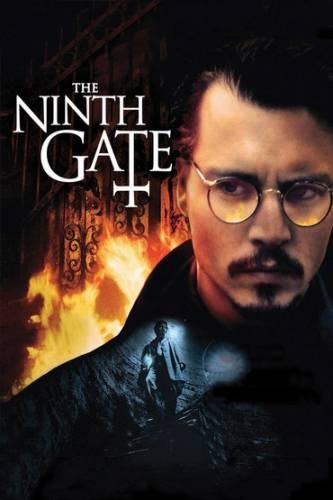The Ninth Gate / Деветата порта (1999)