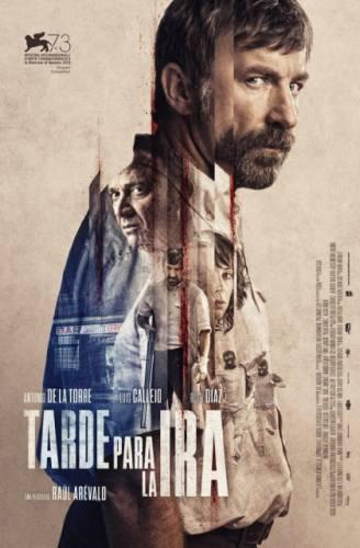 The Fury of a Patient Man / Гневът на търпеливия (2016)