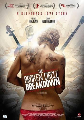 The Broken Circle Breakdown / Краят на омагьосания кръг (2012)