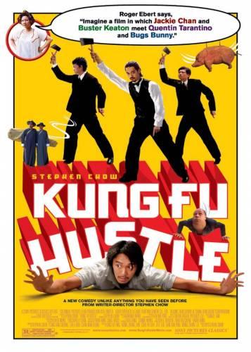 Kung Fu Hustle / Кунг-Фу тупалки (2004)