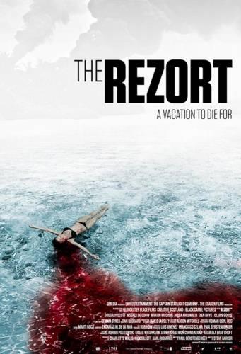 The Rezort / Курортът (2015)
