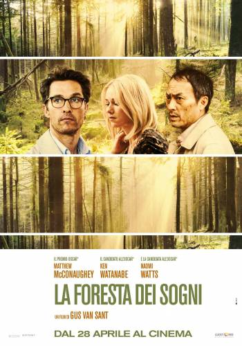 The Sea of Trees / Морето от дървета (2015)