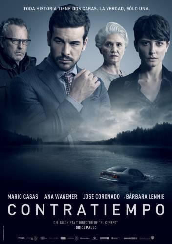 The Invisible Guest / Неканеният гост (2016)