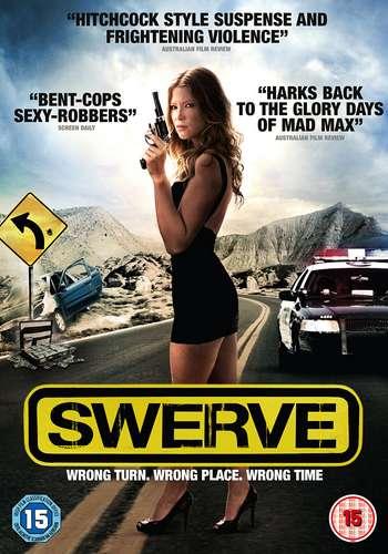 Swerve / Отклонение (2011)