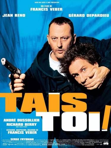 Tais-toi! / Руби и Куентин (2003)