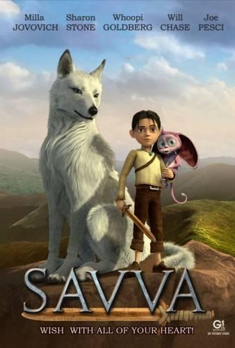 Savva: Heart of the Warrior / Сава: Сърцето на воина (2016)