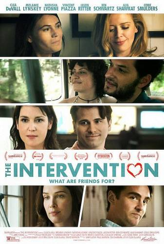 The Intervention / Вмешателството (2016)