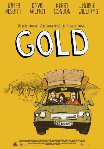 Gold / Злато (2014)