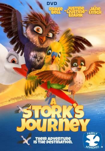 A Stork's Journey / Щъркелчето Ричард (2017)