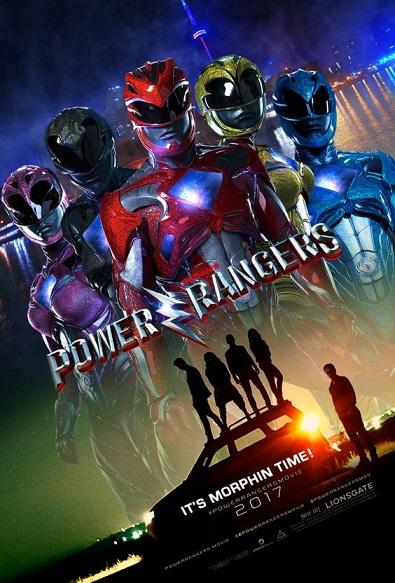 Power Rangers / Звездни рейнджъри (2017)