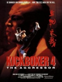 Kickboxer 4 – The Aggressor / Кикбоксьор 4 – Агресорът (1994)