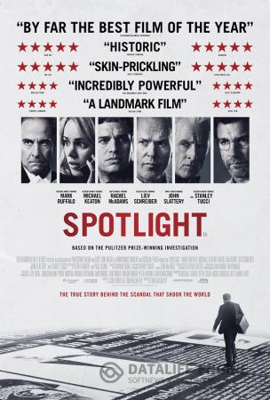 Spotlight / Спотлайт (2015)