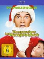 Коледата невъзможна / Jingle All the Way (1996)