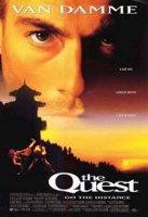 The Quest / Приключението (1996)