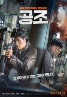 Confidential Assignment / Тайна мисия (2017)