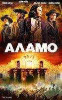 The Alamo / Аламо (2004)