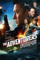 The Adventurers / Xia dao lian meng / Авантюристи (2017)