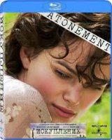 Atonement / Изкупление (2007)