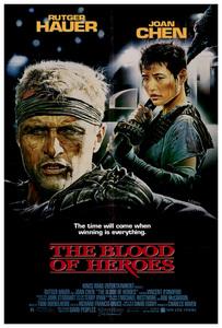 The Blood of Heroes / Кръвта на героите (1989)