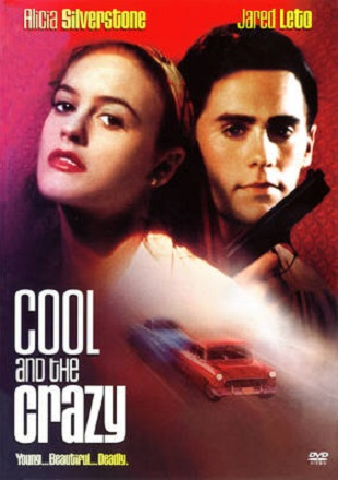 Cool and the Crazy / Готини и щури (1994)