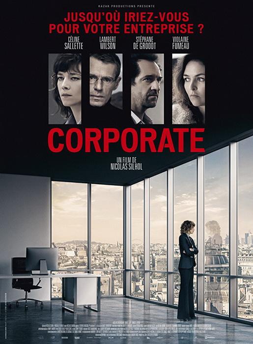 Corporate / Корпоративна политика (2017)