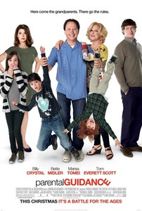 Parental Guidance / Хаос вкъщи (2012)
