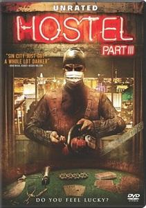 Hostel: Part III / Хотелът на ужасите 3 (2011)