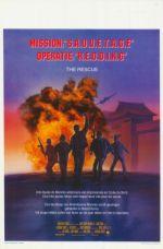 The Rescue / Спасяването (1988)