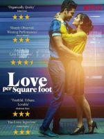 Love Per Square Foot / Любов на квадратен метър (2018)