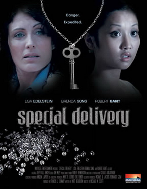 Special Delivery / Специална доставка (2008)