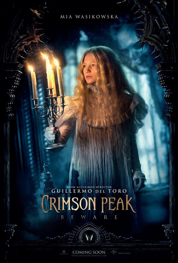 Crimson Peak / Пурпурният връх (2015)