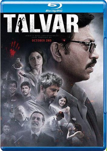 Talvar / Виновен (2015)