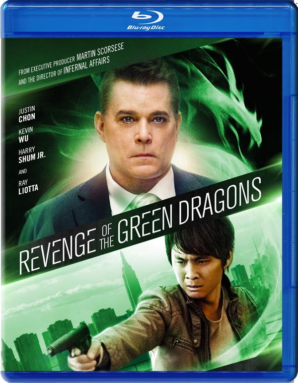 Revenge of the Green Dragons / Отмъщението на зелените дракони (2014)