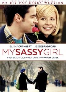 My Sassy Girl / Моето нахално момиче (2008)