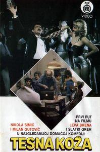 Tesna koza / Тясна кожа (1982)