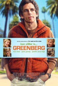 Greenberg / Грийнбърг (2010)