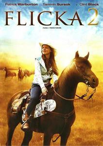 Flicka 2: Friends Forever / Флика 2: Приятели завинаги (2010)