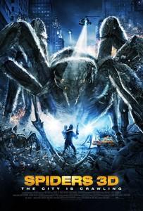 Spiders / Паяци (2013)