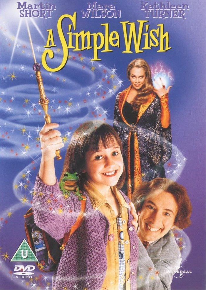 A Simple Wish / Простичко желание (1997)