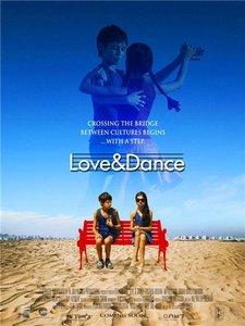 Love and Dance / Любов и танци (2009)