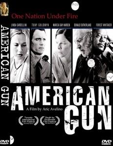 American Gun / Американско оръжие (2005)