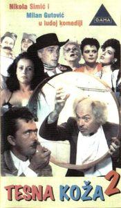 Tesna koza 2 / Тясна кожа 2 (1987)