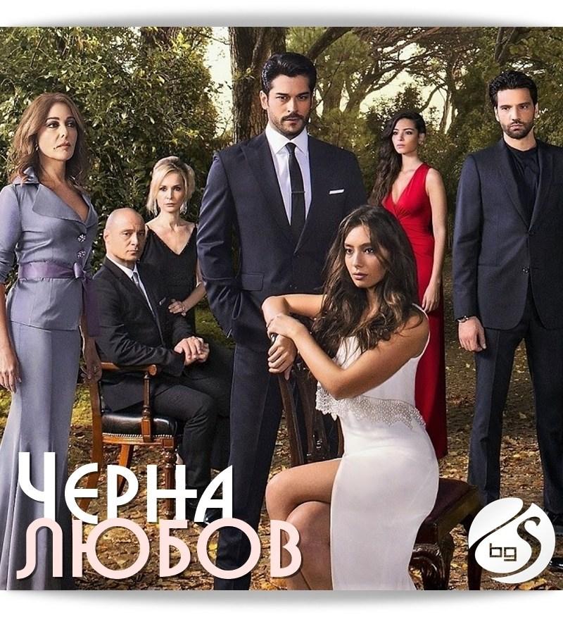 Черна любов – Сезон 1 Епизод 19