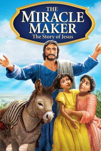 The miracle maker / Чудотворецът (2000)