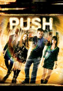 Push / Секретен отряд (2009)