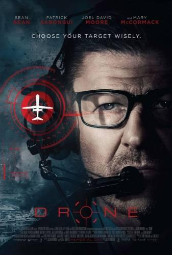 Drone / Дрон (2017)